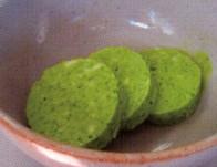 バジルソースのレシピ1